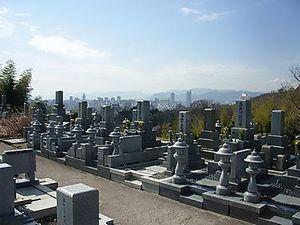 広島市営 高天原墓園_10019
