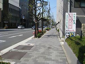 法雲寺_10041