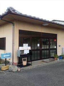 岩田墓地_10077
