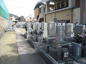 阪急岡本 光明寺墓地_10120