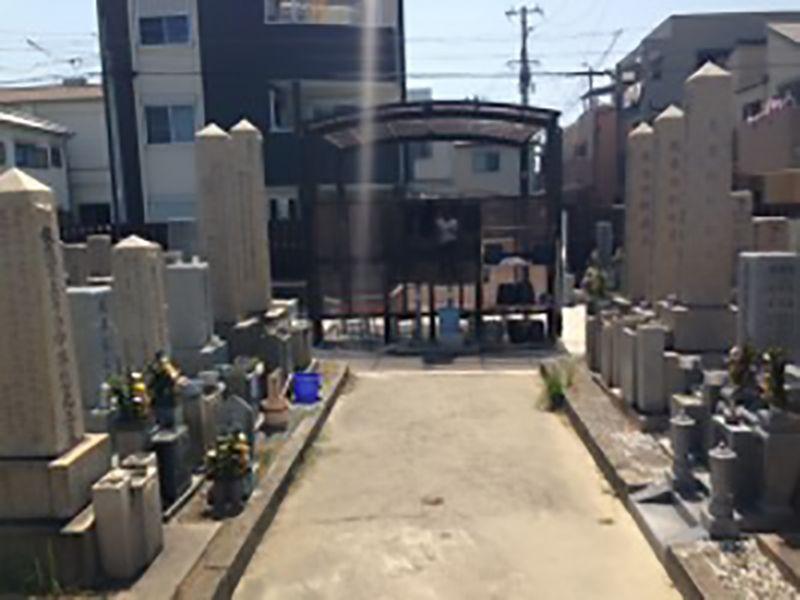 湊西共同墓地
