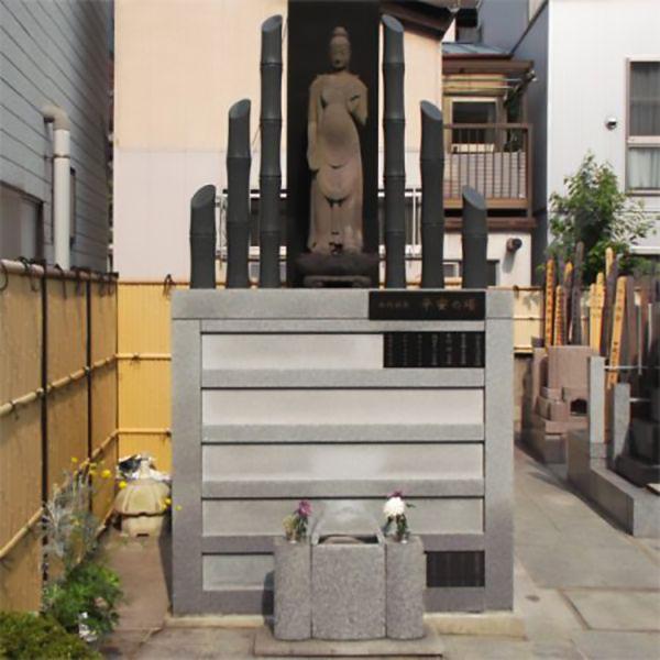 芝浄苑_10211