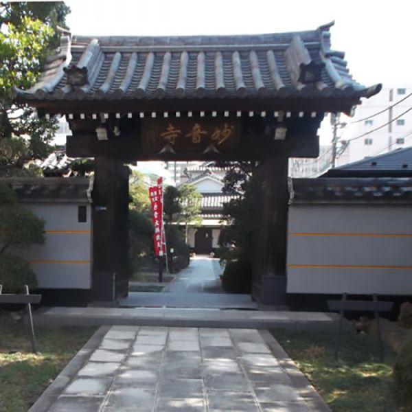 妙音寺_10325