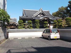 円蔵院_10374