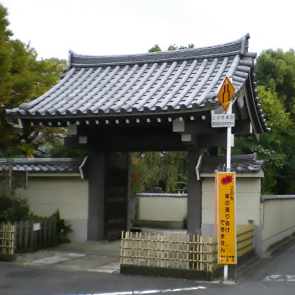 曹洞宗 大智山 海蔵寺_10407