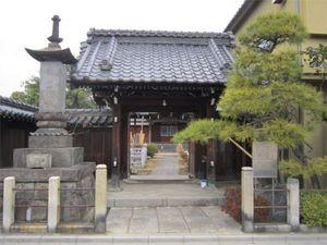 感應寺 「永代納骨堂」_10421