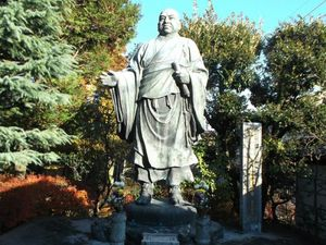 国土安穏寺_10496