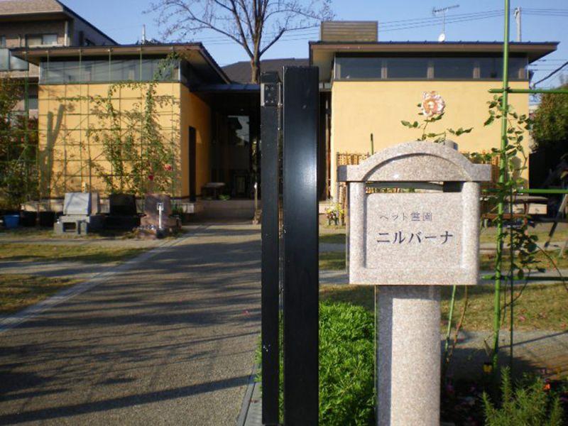 観蔵院墓苑_10541