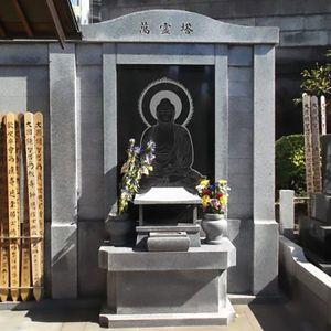 曹洞宗 醫王山 妙清寺_10654