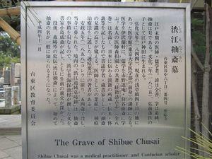 日蓮宗 江久山 感應寺(通称:蓮光院)_10695