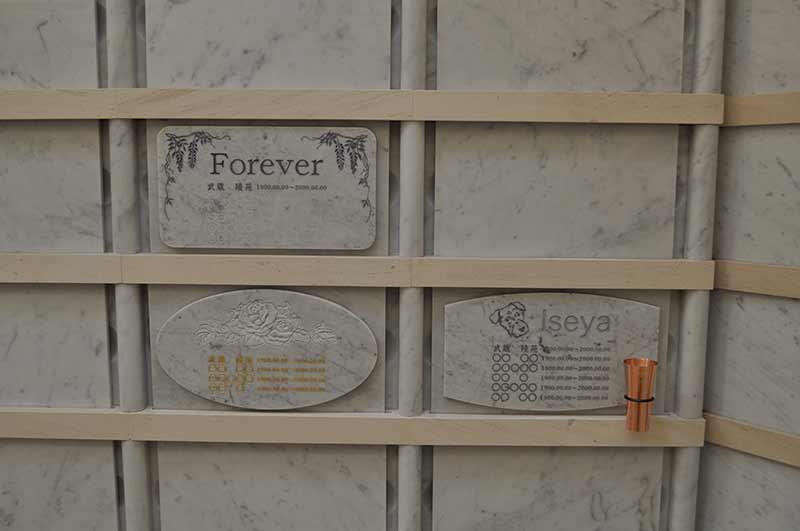 武蔵陵苑の西洋風「モーソリウム(霊廟型納骨壇)」の彫刻