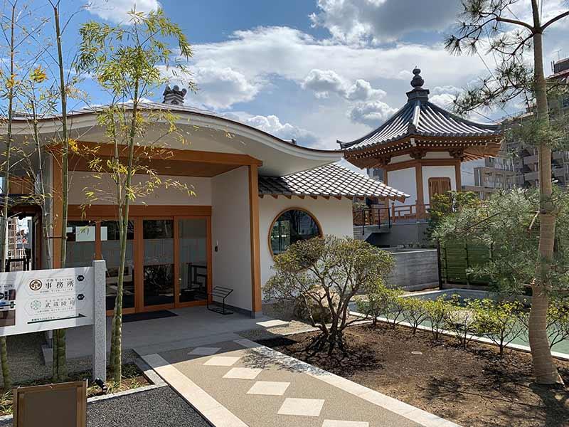 武蔵陵苑の建物の外観