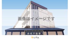 赤坂一ツ木陵苑の外観