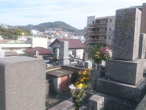 長崎市営 昭和墓地_10894