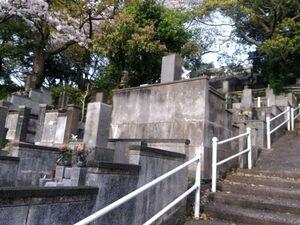 長崎市営 坂本国際墓地_10912