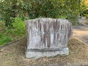 竹林の里墓地公園_10954