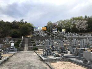 倉敷市営 玉島公園墓地_11079