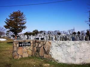 江別市営 やすらぎ苑_11097