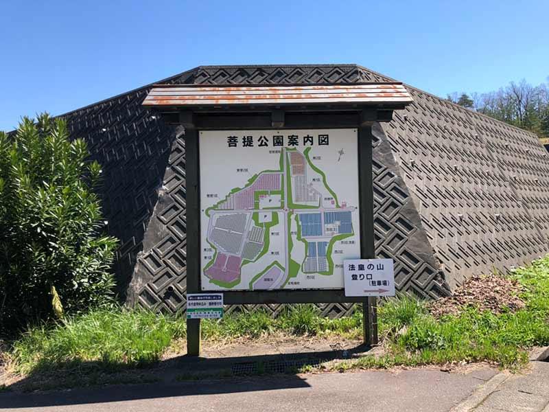 小松市営 菩提公園_11225