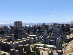 小松市営墓地_11234