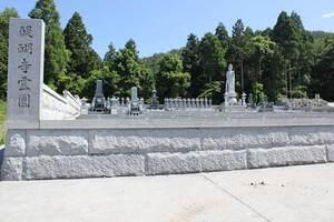 醍醐寺霊園_11335