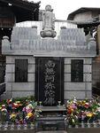 南春寺 永代供養墓 やすらぎの塔_11380