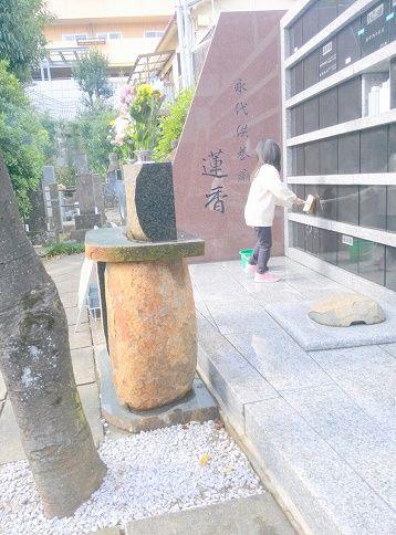 恵光メモリアル 新宿浄苑 永代供養 蓮香_11417