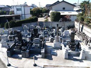 東貝沢共同墓地_11596