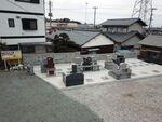 畑田共同墓地