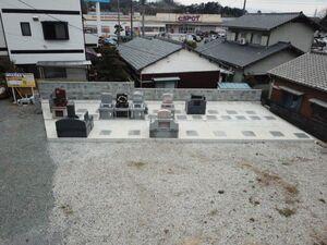 畑田共同墓地_11612