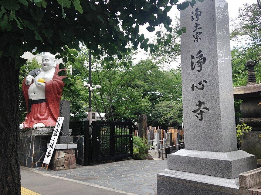 本郷さくら霊園4