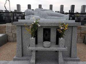 平和公園 威音院墓地_11802