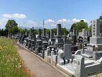 砂川市営 北吉野墓地