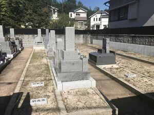 法蔵墓園_11949
