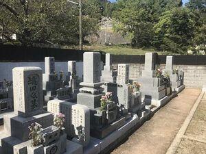 法蔵墓園_11950