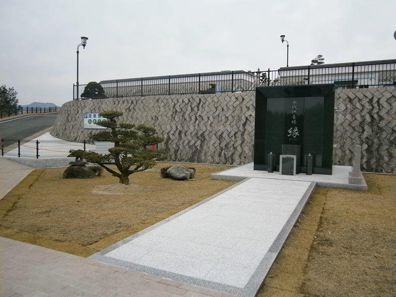 薬師院永代供養墓「縁」_11953