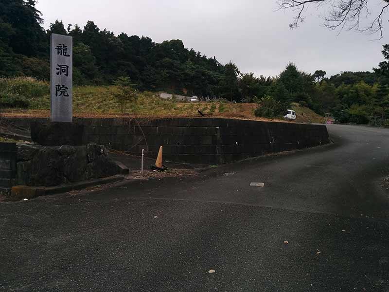 龍洞院_12043