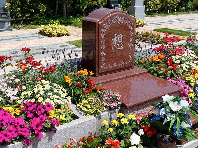 世田谷やすらぎ墓苑 花壇葬セレナージュ_12632