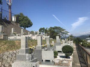 広島市営 三滝墓園_12937