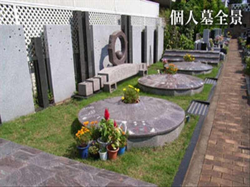メモリアルガーデン調布 永代供養墓「悠久の丘」_13130
