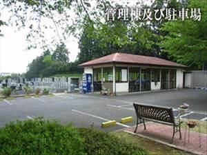 武蔵ヶ丘霊園_13156