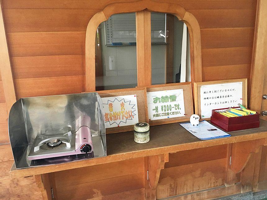 御田いずみ霊園4