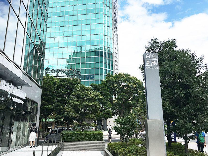 御田いずみ霊園8