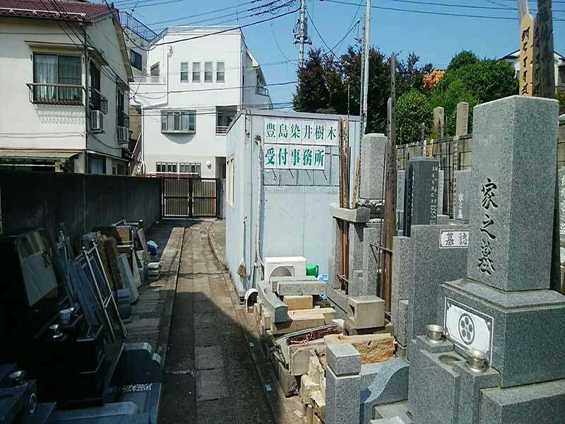 豊島染井樹木葬墓地_13299