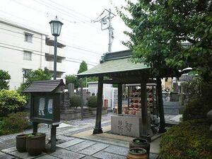 瑞江樹木葬 緑風苑_13470
