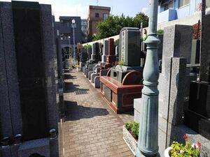 板橋向原浄苑 永代供養墓「風の標識」_13527