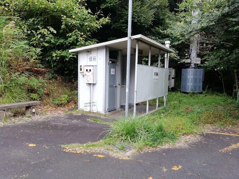 御油霊園のトイレ