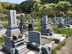 鉾ヶ崎墓地公園 しらゆりの杜_13802