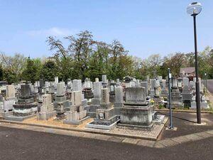 福井市営 兎越山墓地公園_13858