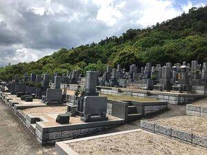 憩いの森墓園_13911